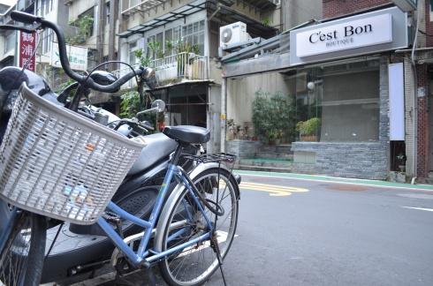 Yongkangstreet