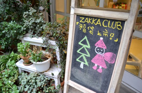 Zakka Club in Taipei