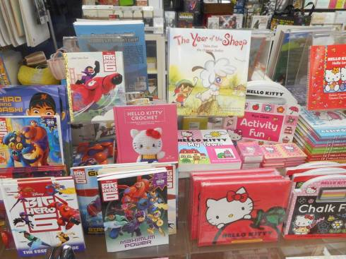 Hello Kitty Crochet spotted in Kinokuniya, Little Tokyo, Los Angeles!